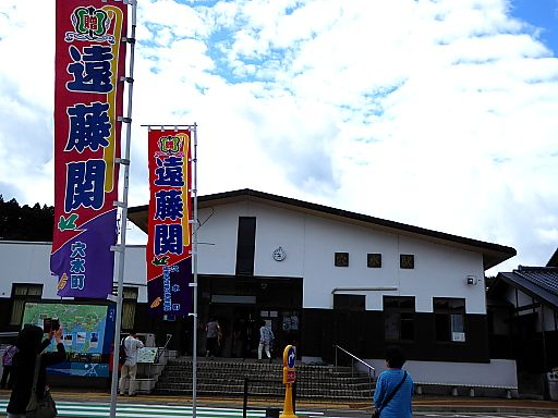 01anamizu-ST277.jpg