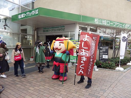 01yoshiaki541.jpg