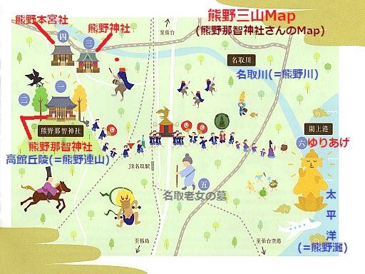 02K-map237.jpg