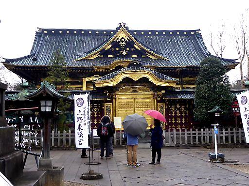 07tosyogu896.jpg