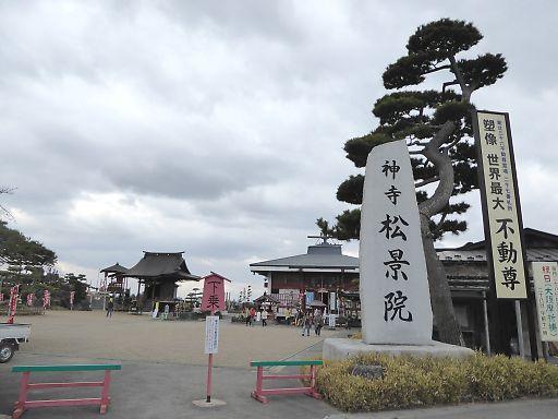 0804aa-syokei007.jpg
