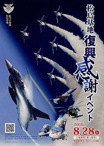 0831a-kokusai141.jpg