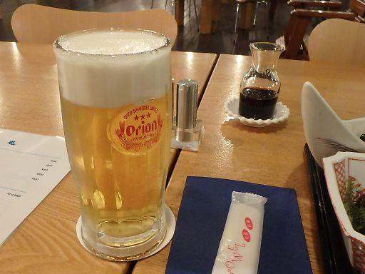 1214a-beer518.jpg