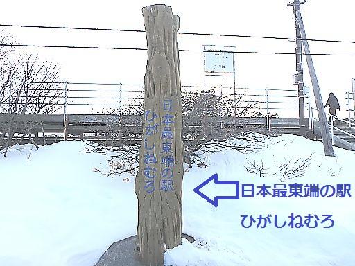 318a-H-nemuro719.jpg