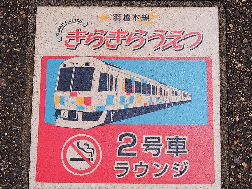 914a-noriguchi491.jpg