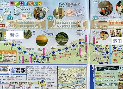 915a-kira-map.jpg