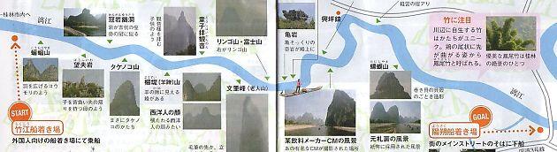 t_01riko-map.jpg